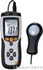 DT-8809A照度计|DT-8809A|