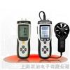 DT-8891E专业温度表|DT-8891E|