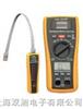 LA-1011网络测试仪,电线/电缆探测仪|LA-1011|