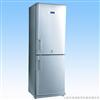 DW-FL208低温储存箱