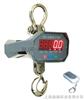 OCS1吨直视电子吊秤,1吨吊钩秤多少钱?