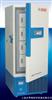 DW-HL328-86℃超低温储存箱