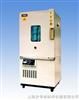 SM025霉菌试验箱.上海实验厂霉菌试验箱.一恒.荣丰.贺德霉菌试验箱