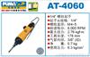 AT-4060巨霸气动螺丝批