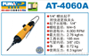 AT-4060A巨霸气动螺丝批