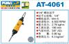 AT-4061巨霸气动螺丝批