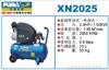 XN2025巨霸空压机