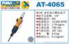 AT-4065巨霸气动螺丝批