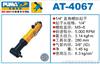 AT-4067巨霸气动螺丝批