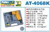 AT-4068K巨霸气动螺丝批