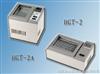 HGT-2干式恒温器