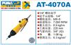 AT-4070A巨霸气动螺丝批