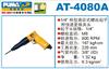AT-4080A巨霸气动螺丝批