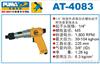 AT-4083巨霸气动离合式螺丝批
