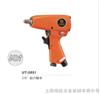 UT-5031台湾西瑞气动扳手