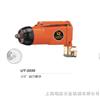 UT-5030台湾西瑞气动扳手