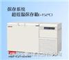 超低温保存箱MDF-C2156VAN