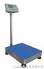 100公斤高精度电子台秤价格