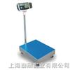 150公斤防水电子台秤价格