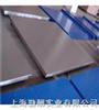 SCS500公斤不锈钢电子地磅