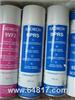 ARDROX 9VF2红色荧光渗透剂