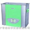 SK3300HP超声波清洗器