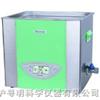SK250HP超声波清洗器