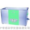 SK6200HP超声波清洗器