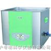 SK7200HP超声波清洗器