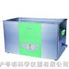 SK8200HP超声波清洗器