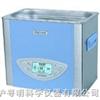 SK2200LHC超声波清洗器