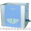 SK250LHC超声波清洗器