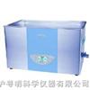 SK6200LHC超声波清洗器