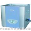 SK7200LHC超声波清洗器