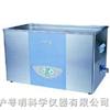 SK8200LHC超声波清洗器
