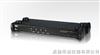 CS9134A4端口PS/2 KVM多电脑切换器