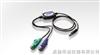 UC10KMPS/2轉USB轉換器