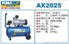 AX2025巨霸空压机