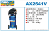 AX2541V巨霸空压机