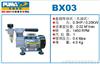 BX03巨霸无油空压机