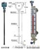 UHZ-58磁性浮球液位计 |UHZ-58 |