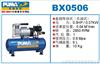 BX0506巨霸无油空压机