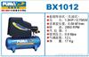 BX1012巨霸无油空压机