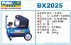 BX2025巨霸无油空压机