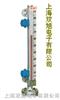 UHZ-58/S防霜型电远传磁浮子液位计|UHZ-58/S|