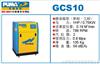 GCS10巨霸静音箱型空压机