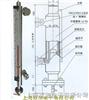 UHZ-58/W保温型D电远传磁浮子液位计|UHZ-58/W|