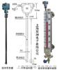 UHZ-111浮球液位计|UHZ-111|