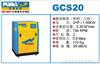 GCS20巨霸静音箱型空压机