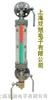 SG-49W锅炉双色石英管水位计|SG-49W|